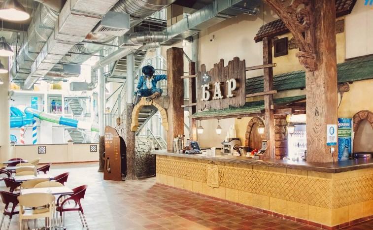 bar - Аквапарк Улет - Ульяновск: график работы, цены, отзывы