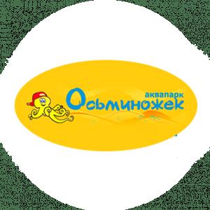 Логотип аквапарка Осьмножек в Ростове на дону официальный сайт