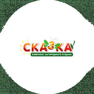 логотип аквапарка сказка в омске официальный сайт