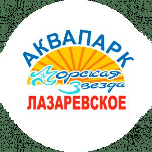 морская звезда лого