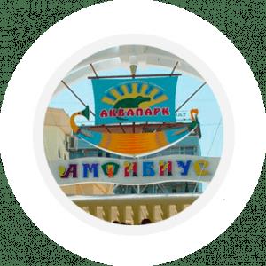Логотип аквапарка амфибиус
