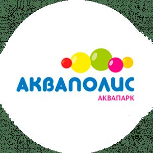 Логотип аквапарка Акваполис официальный сайт