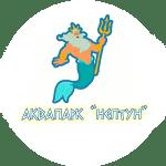 Аквапарк Нептун в Петропавловске