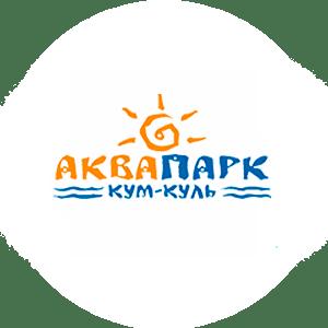 Логотип аквпарк КумКуль официальный сайт
