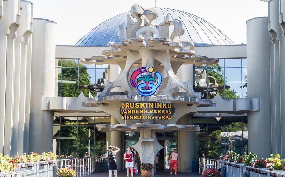 Друскининкай аквапарк
