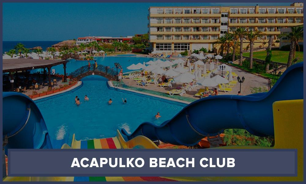 Отель на Кипре с аквапарком Acapulko Beach Club