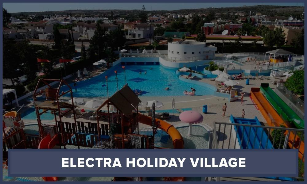 Отель на Кипре с аквапарком Electra Holiday Village