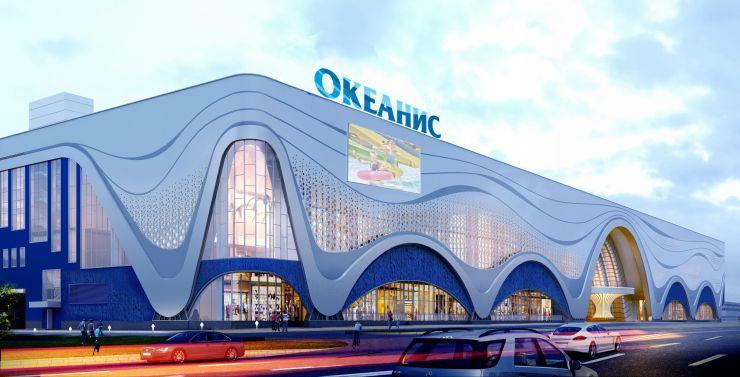 Крупный план на фасад аквапара Океанис