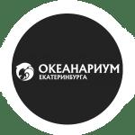 Океанариума Екатернбурга логотип официальный сайт